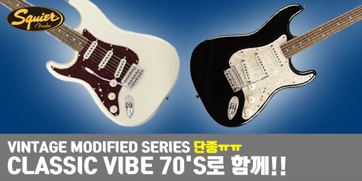 2019 NEW Squier Classic Vibe 70 Series!!